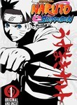 Naruto Shippuden: Vol. 1