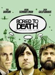 Bored to Death: Season 1 (2009) [TV]