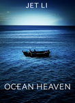 Ocean Heaven (2010)