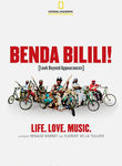 Benda Bilili! (2011)