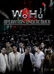 Wo Hu: Operation Undercover