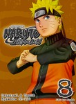 Naruto Shippuden: Vol. 23
