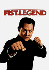 Rent Fist of Legend on DVD