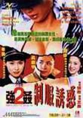 Rent Raped By an Angel 2:The Uniform Fan on DVD