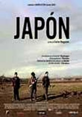 Rent Japon on DVD