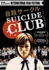 Rent Suicide Club on DVD