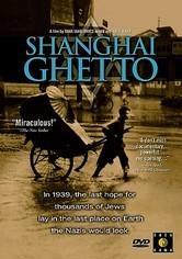 Rent Shanghai Ghetto on DVD