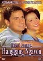Rent Ikaw Lamang Hanggang Ngayon on DVD
