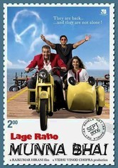 Rent Lage Raho Munna Bhai on DVD