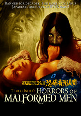 Rent Horrors of Malformed Men on DVD