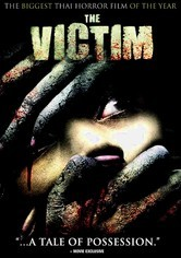 Rent The Victim on DVD