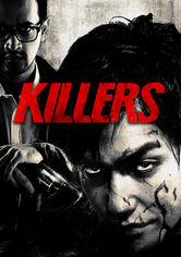 Rent Killers on DVD