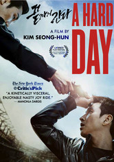 Rent A Hard Day on DVD