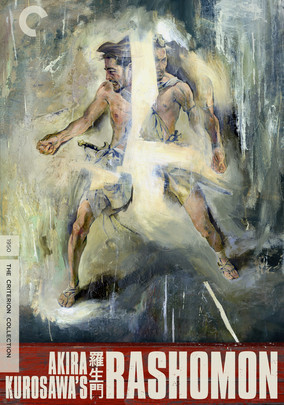 Rent Rashomon on DVD