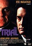Trial (1993) poster