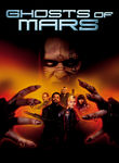 Ghosts of Mars (2001) Box Art