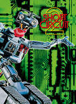 Short Circuit 2 (1988) box art