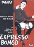Expresso Bongo (1959) Box Art