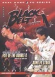 Fist of the Double K/ Kung Fu Stars: Double Feature