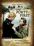 Forty-First (Sorok pervyy) poster