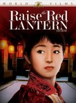 Raise the Red Lantern (Da hong deng long gao gao gua) poster