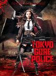 Tokyo Gore Police (Tokyo zankoku keisatsu) poster