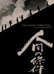 Human Condition I: No Greater Love (Ningen no joken) poster