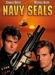 Navy SEALS (1990) Box Art